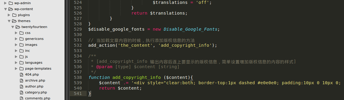 WordPress插件制作教程(二): 编写一个简单的插件